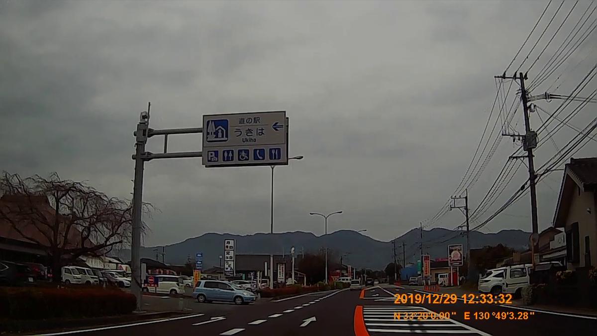 f:id:japan_route:20200215152604j:plain