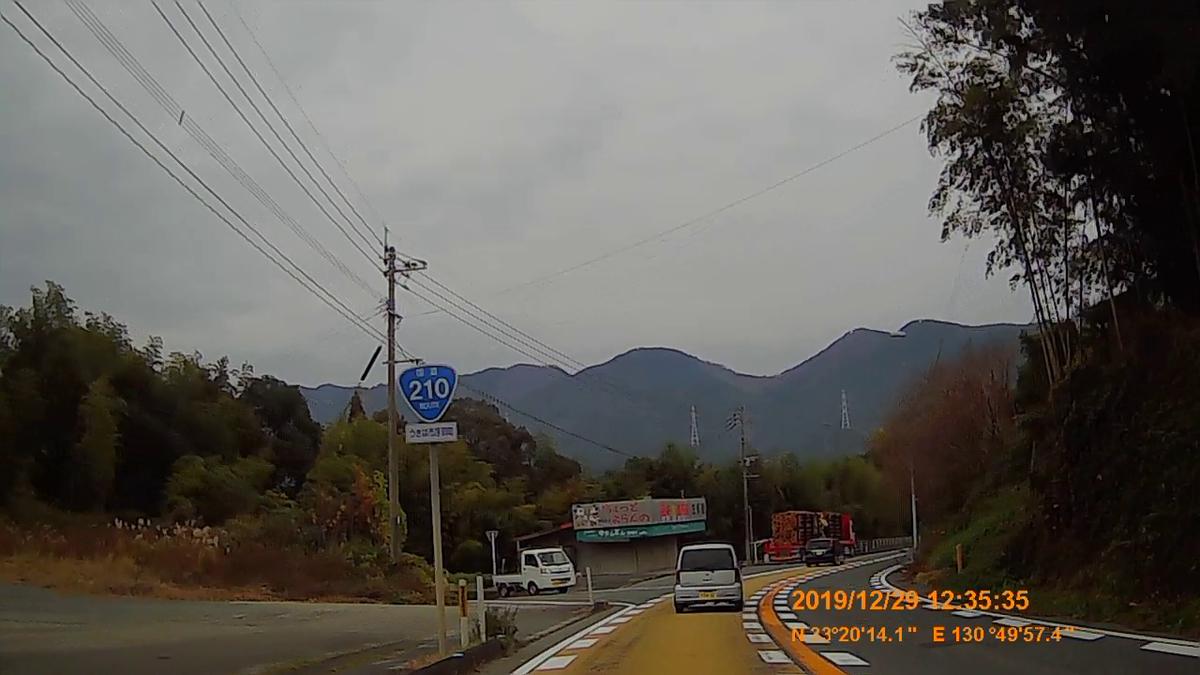 f:id:japan_route:20200215152618j:plain