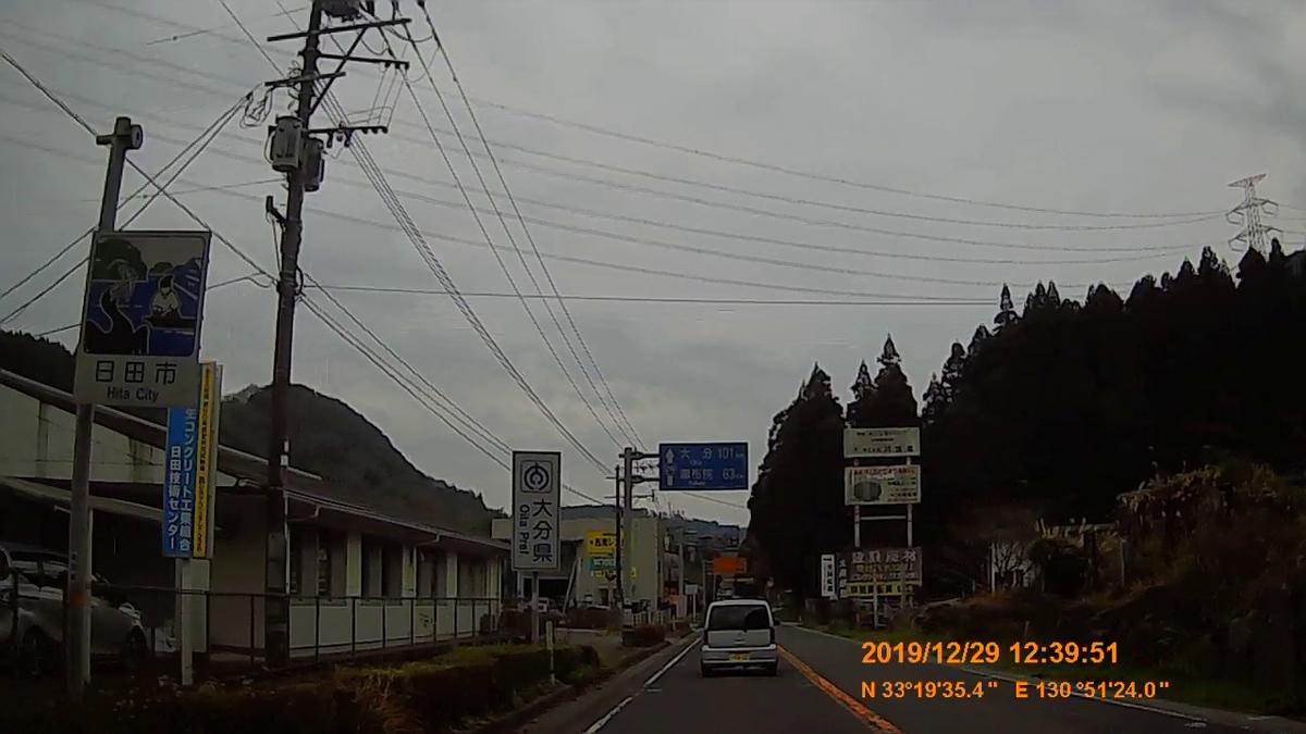 f:id:japan_route:20200215152709j:plain