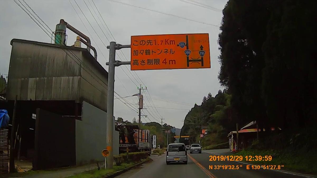 f:id:japan_route:20200215152727j:plain