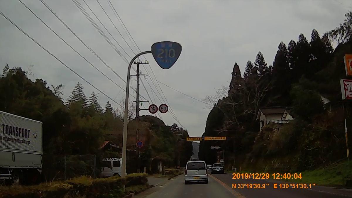 f:id:japan_route:20200215152734j:plain