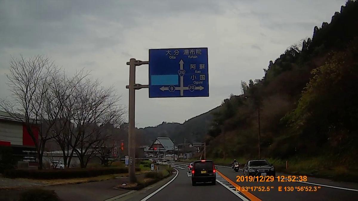f:id:japan_route:20200215152954j:plain