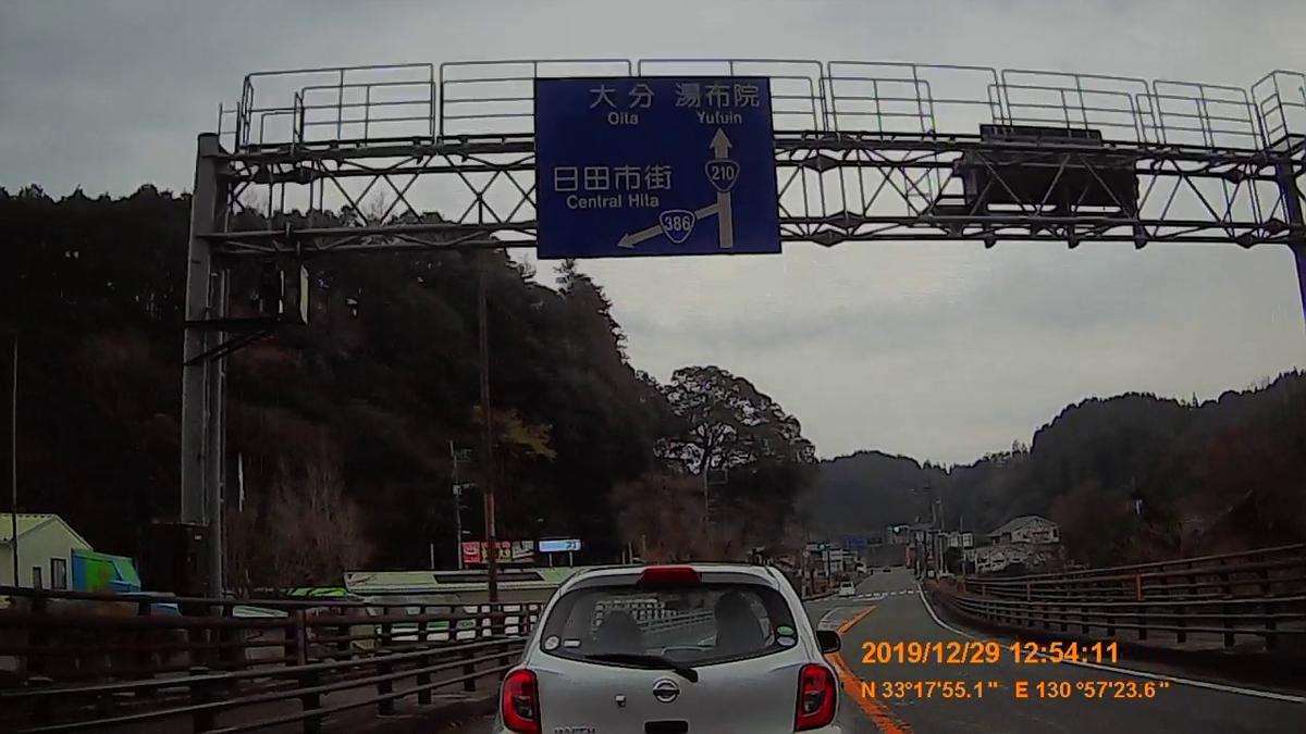 f:id:japan_route:20200215153023j:plain