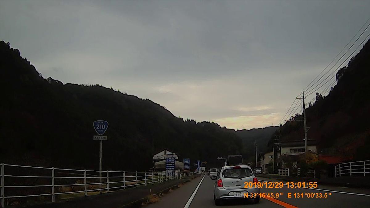 f:id:japan_route:20200215153222j:plain