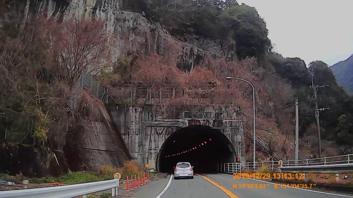 f:id:japan_route:20200215153451j:plain