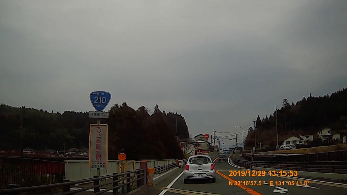 f:id:japan_route:20200215153514j:plain