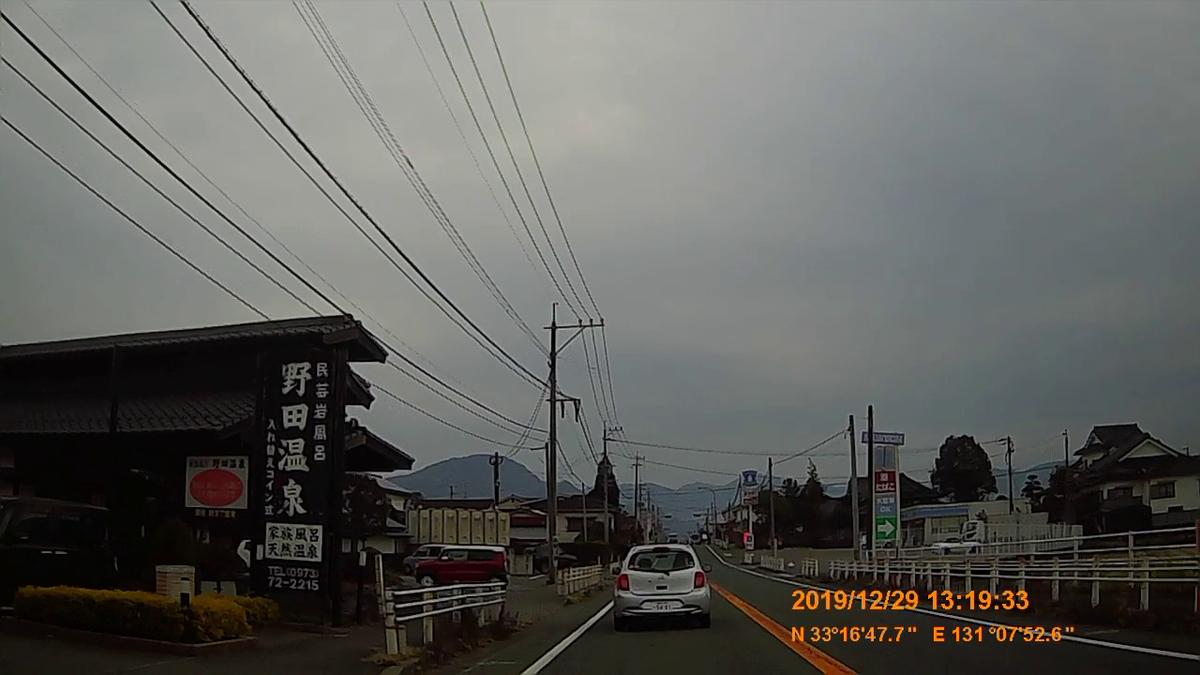 f:id:japan_route:20200215153529j:plain