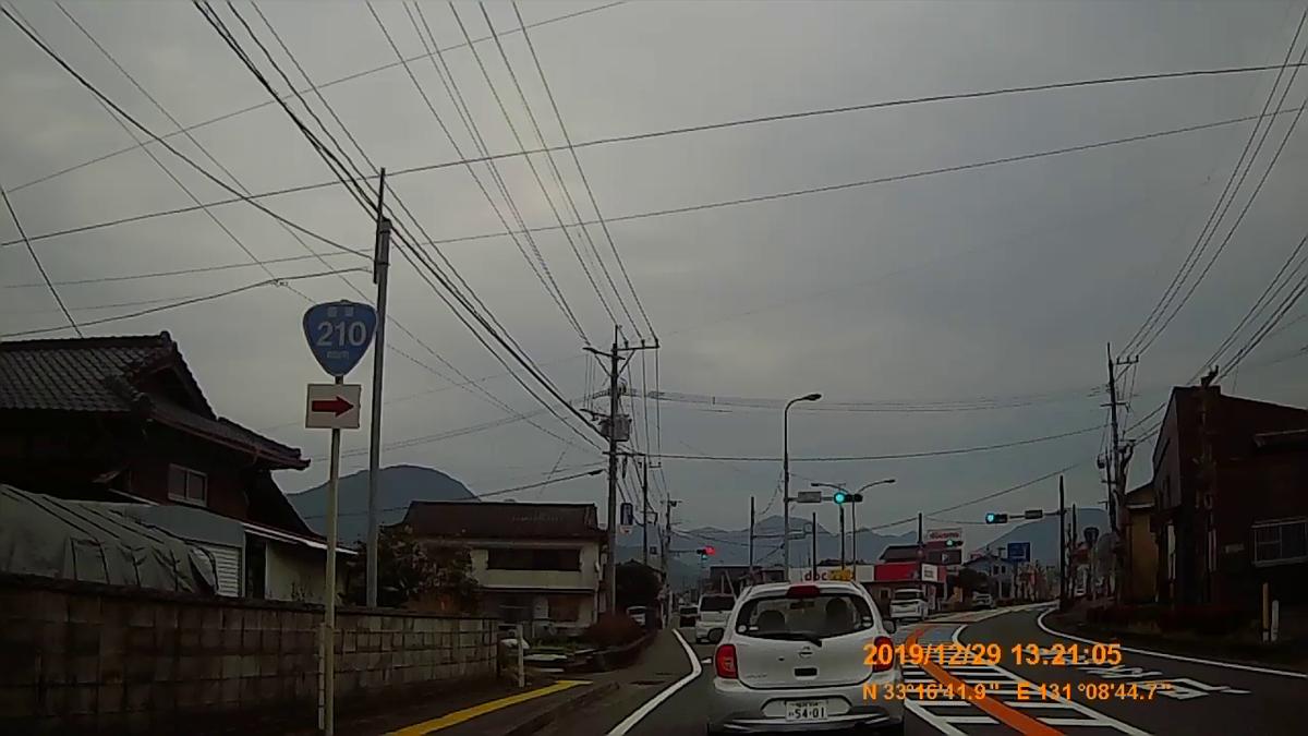 f:id:japan_route:20200215153539j:plain