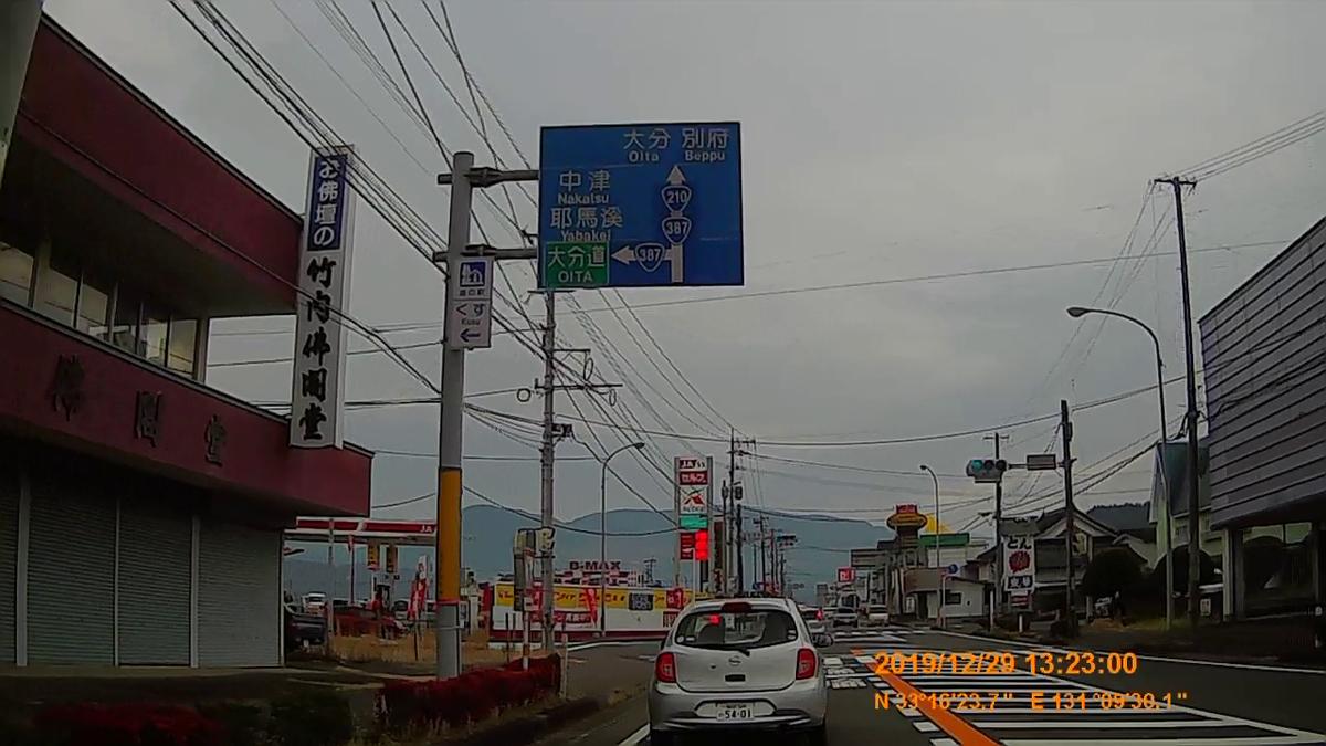 f:id:japan_route:20200215153547j:plain