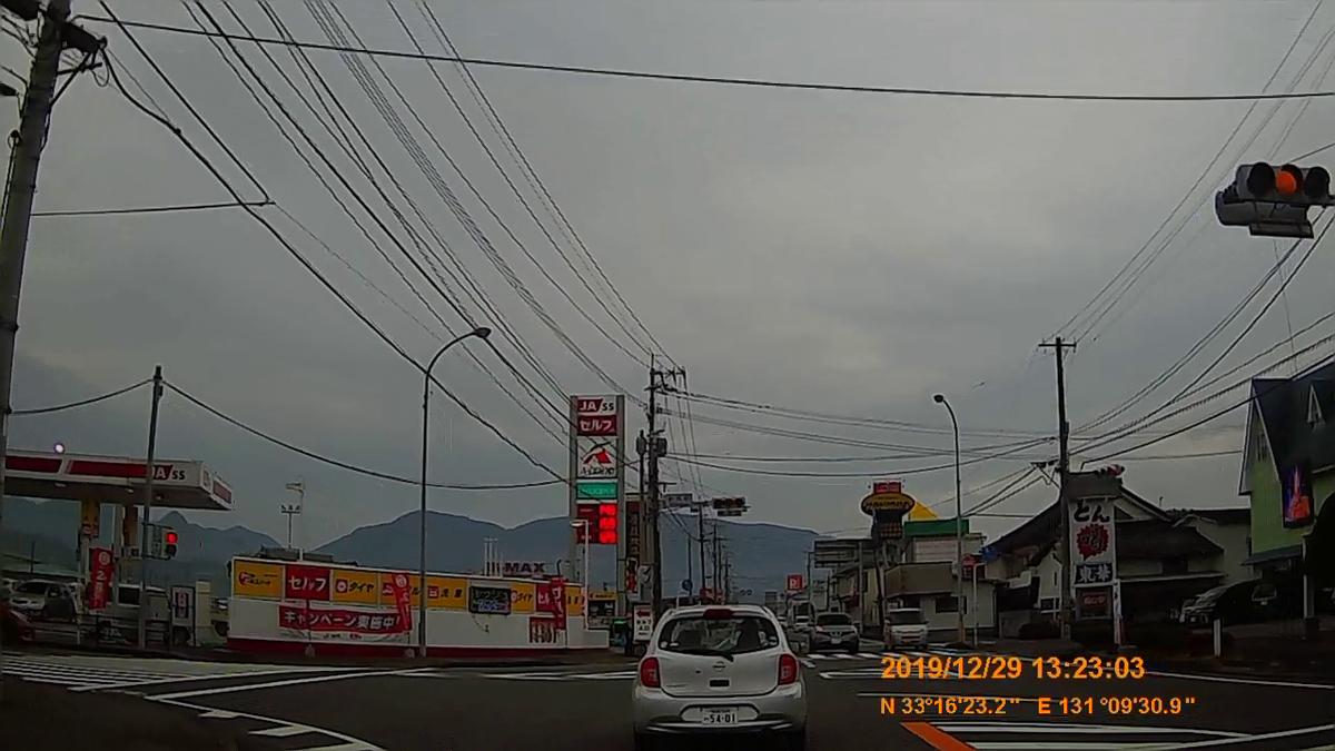 f:id:japan_route:20200215153549j:plain