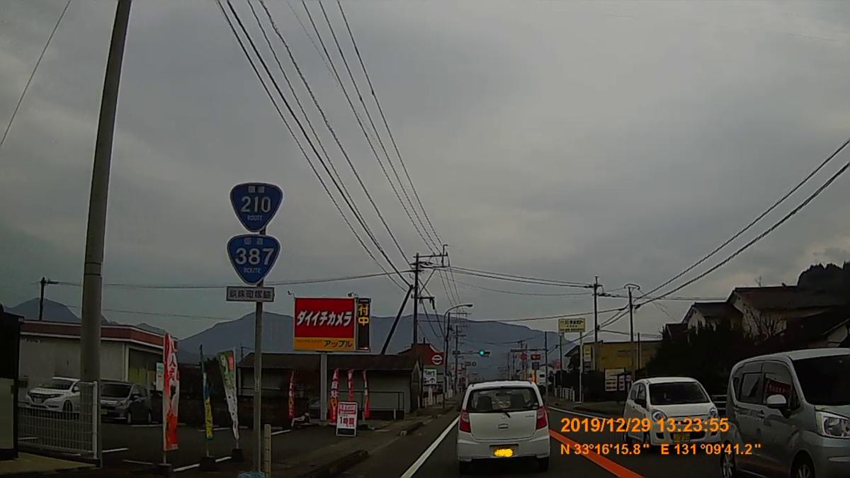 f:id:japan_route:20200215153602j:plain
