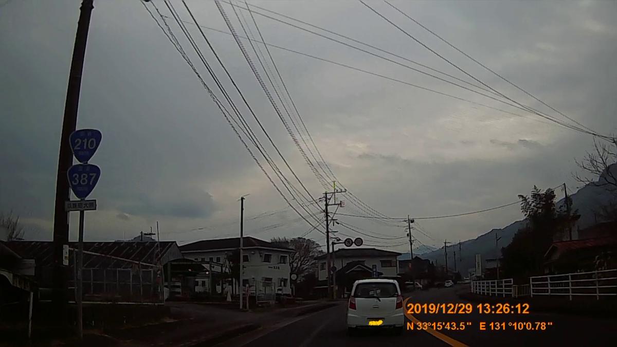 f:id:japan_route:20200215153609j:plain