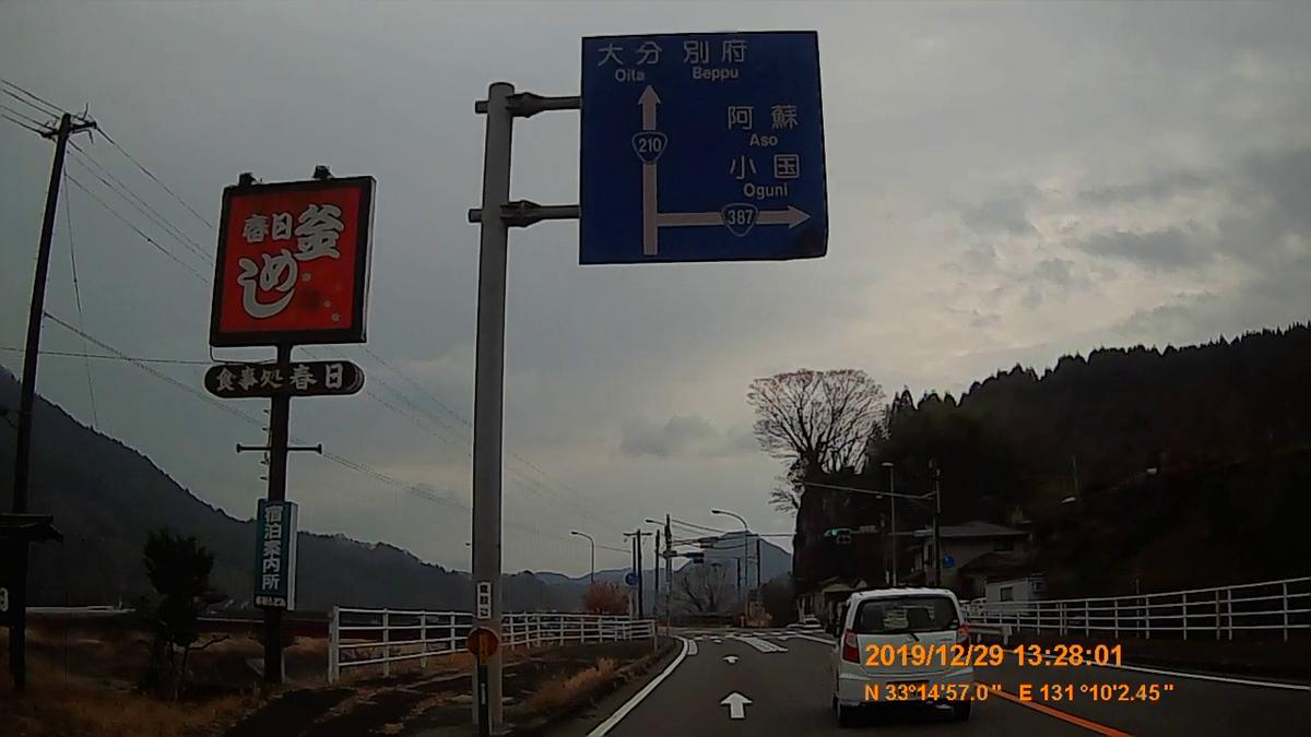 f:id:japan_route:20200215153626j:plain