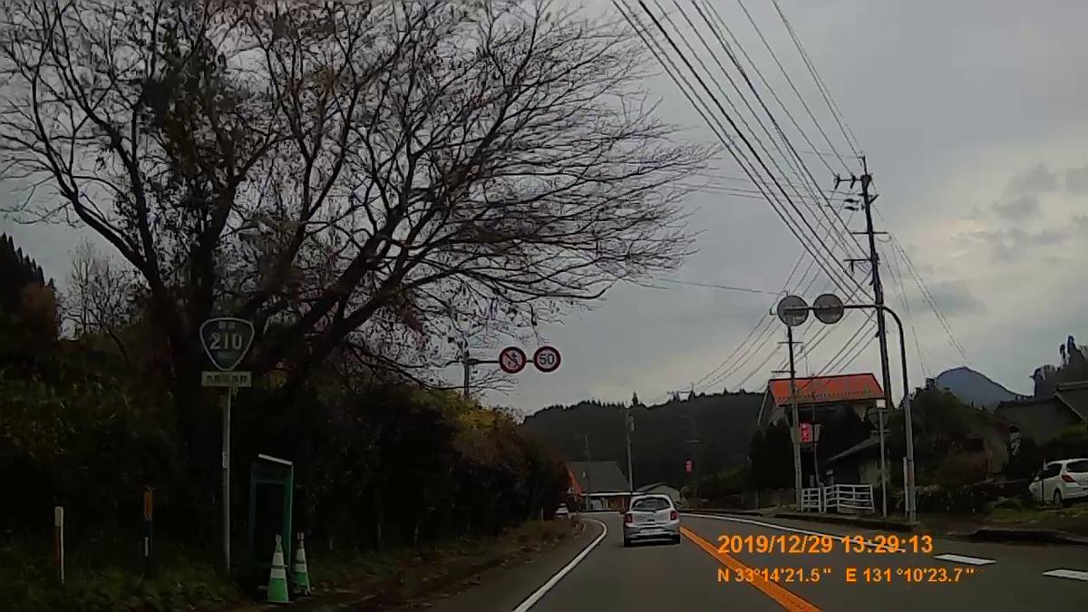 f:id:japan_route:20200215153647j:plain