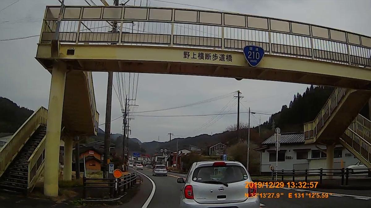 f:id:japan_route:20200215153655j:plain