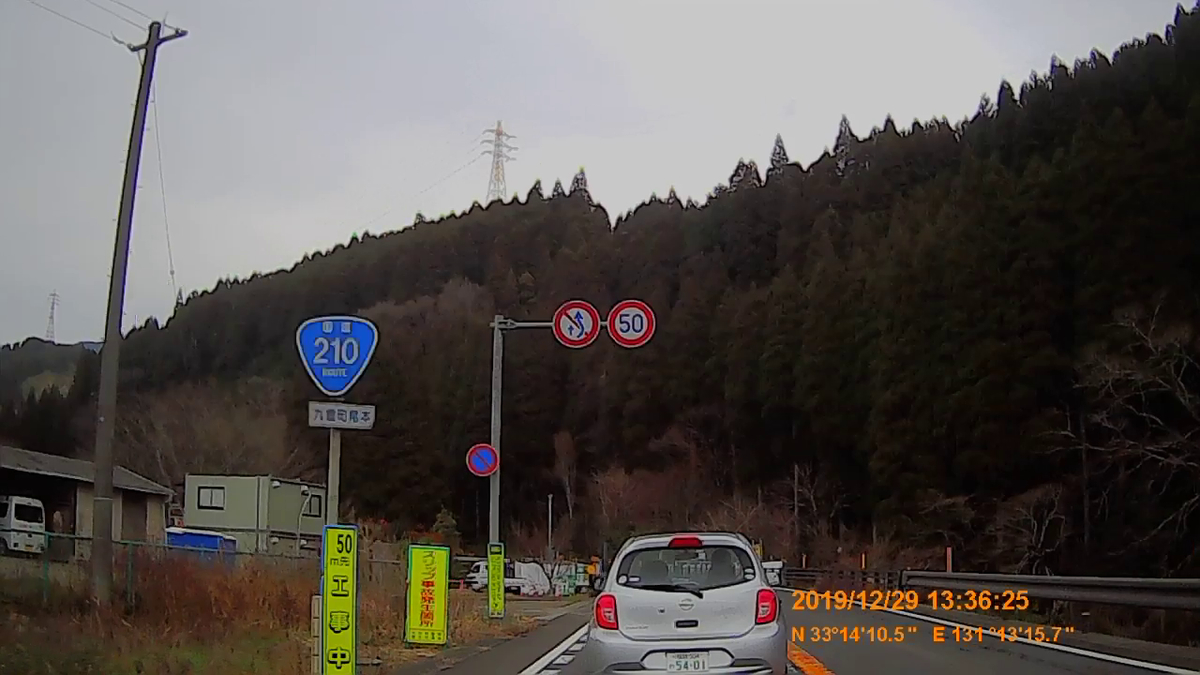 f:id:japan_route:20200215153722j:plain