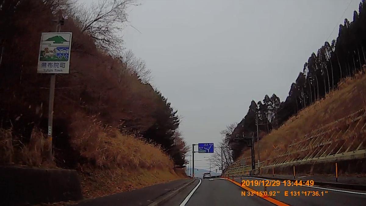f:id:japan_route:20200215153818j:plain