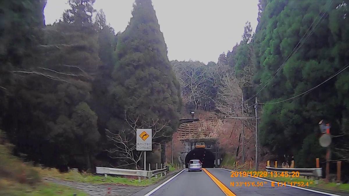 f:id:japan_route:20200215153843j:plain