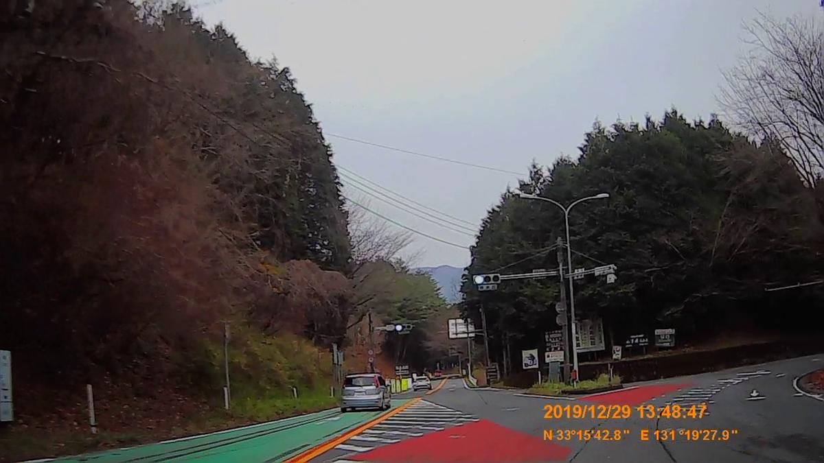 f:id:japan_route:20200215153908j:plain