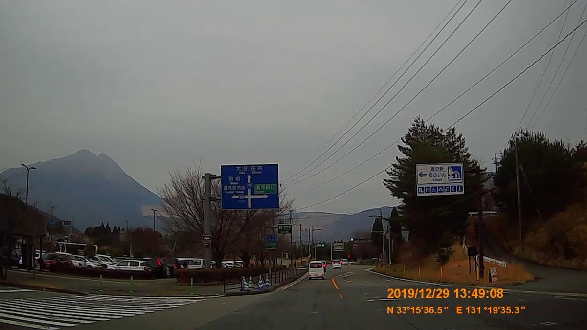 f:id:japan_route:20200215153918j:plain