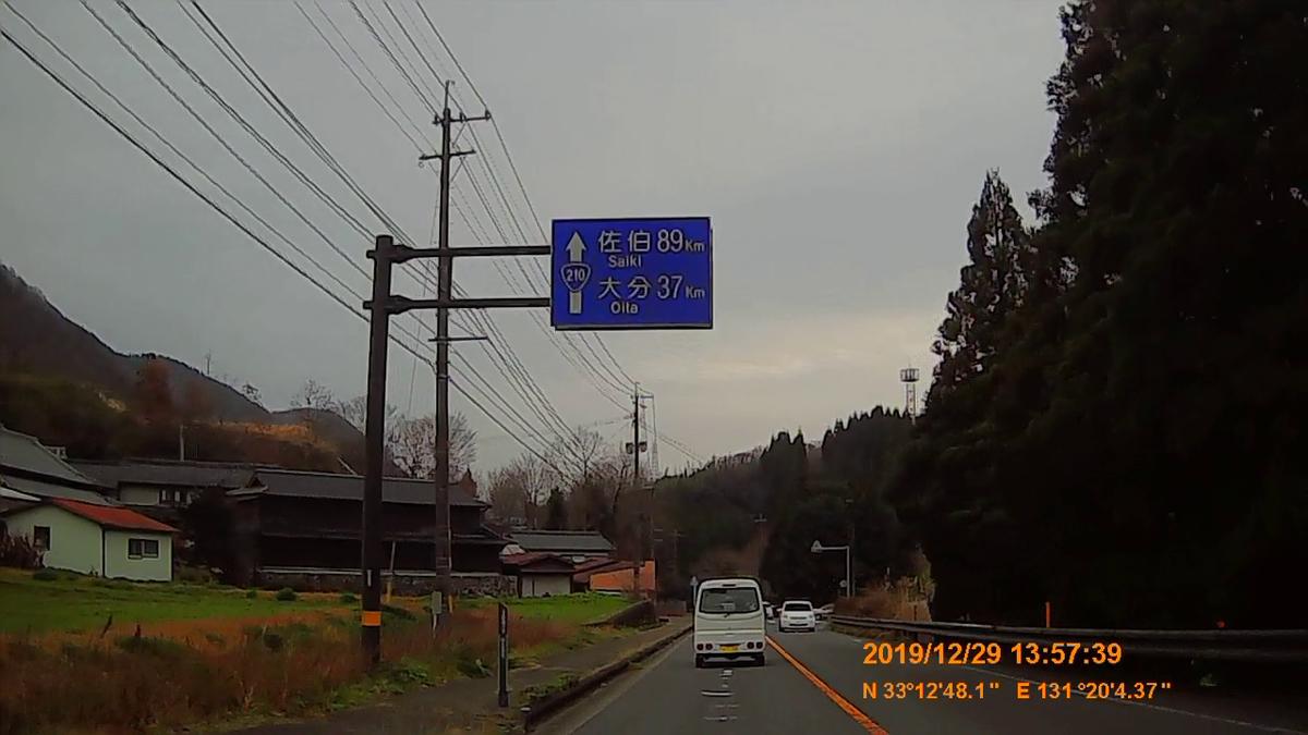 f:id:japan_route:20200215154056j:plain