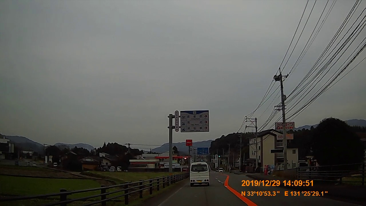 f:id:japan_route:20200215154141j:plain