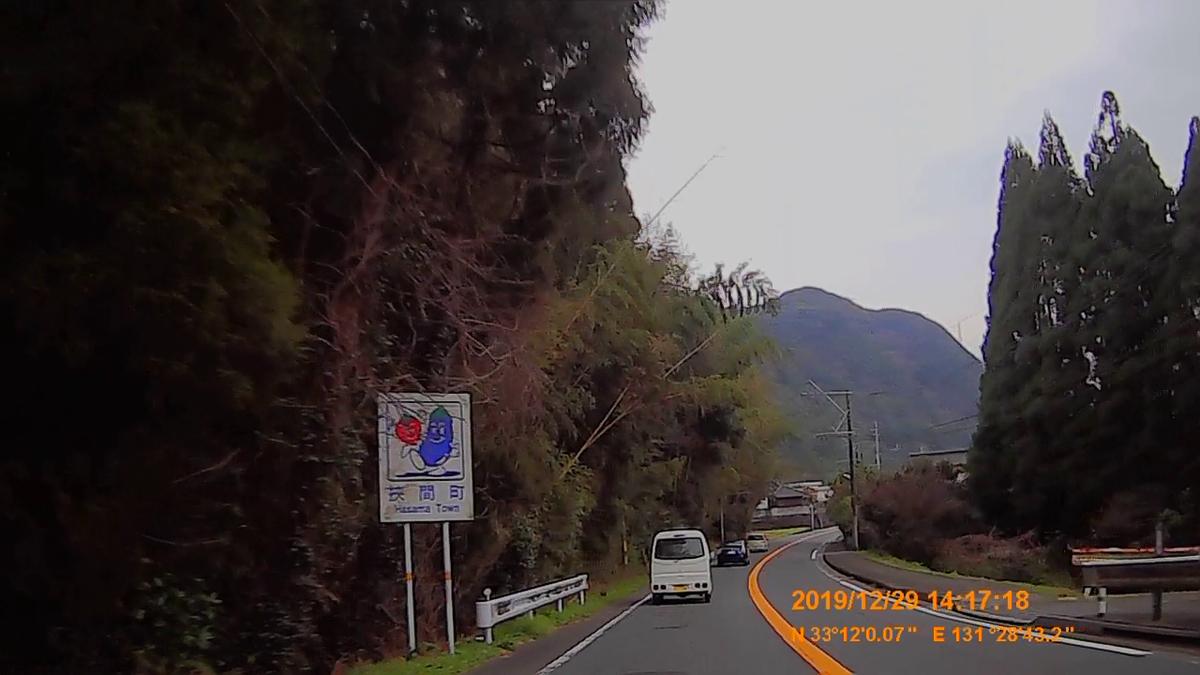 f:id:japan_route:20200215154158j:plain