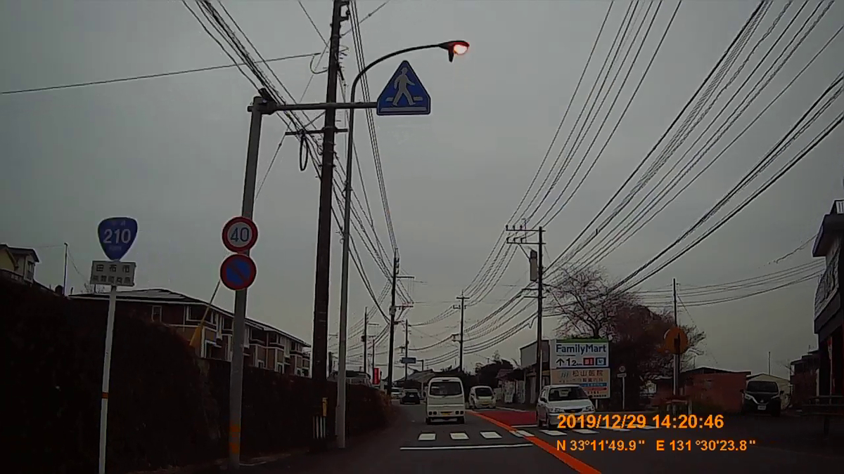 f:id:japan_route:20200215154216j:plain