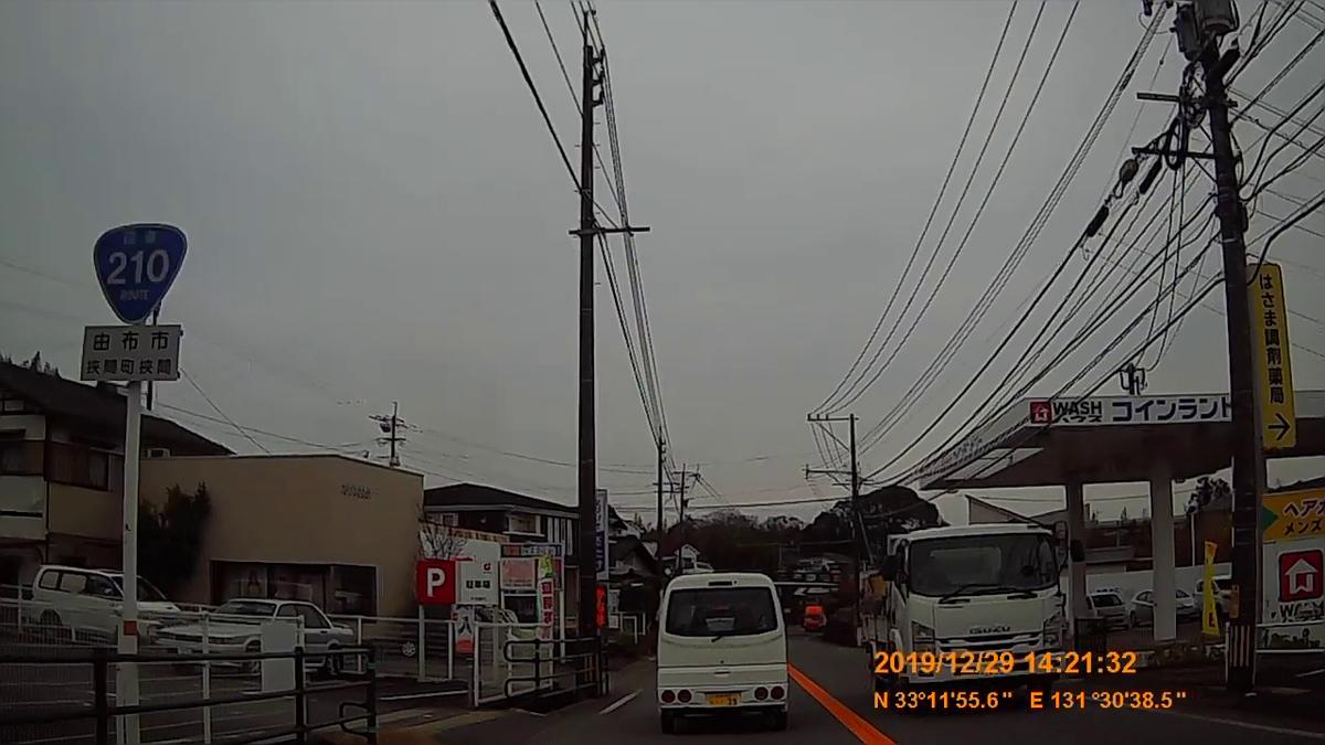f:id:japan_route:20200215154225j:plain