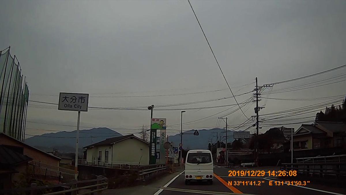 f:id:japan_route:20200215154247j:plain
