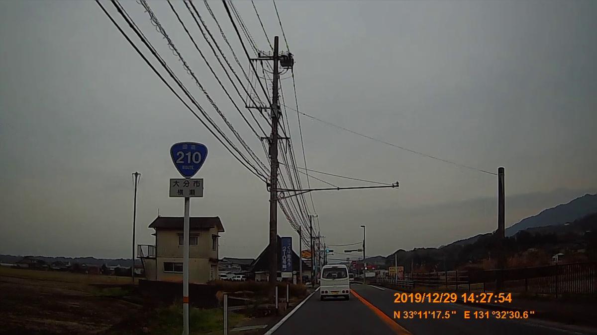 f:id:japan_route:20200215154303j:plain