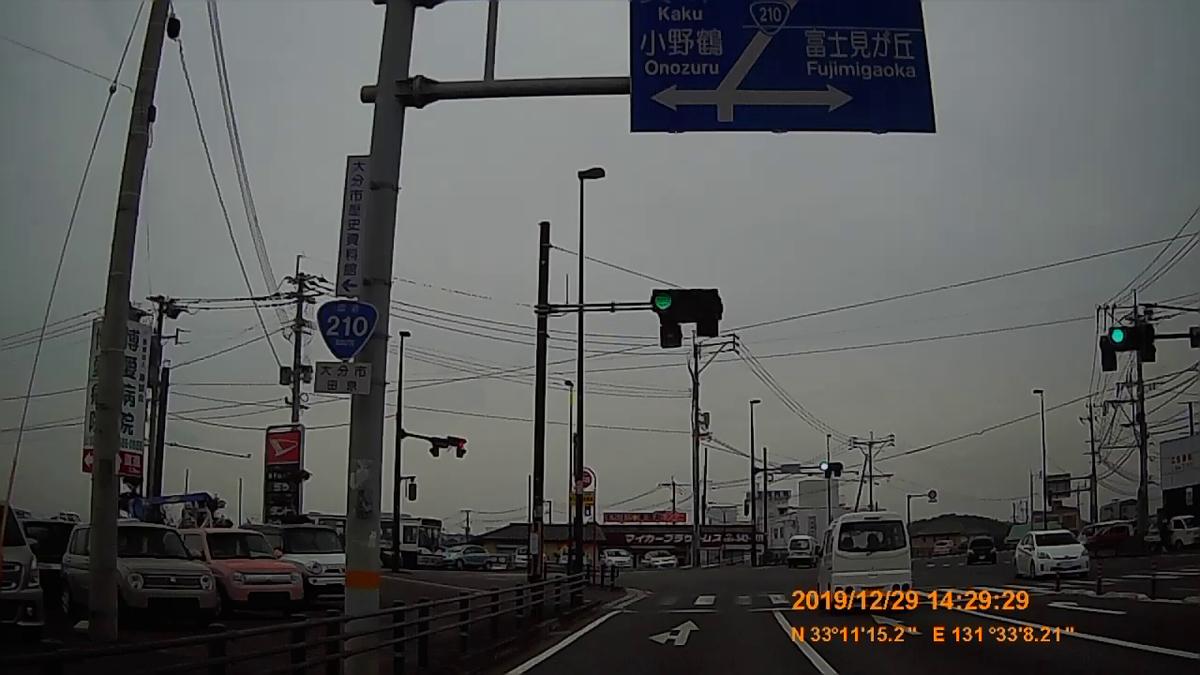 f:id:japan_route:20200215154312j:plain