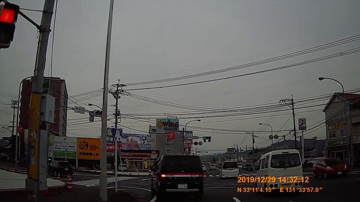 f:id:japan_route:20200215154324j:plain