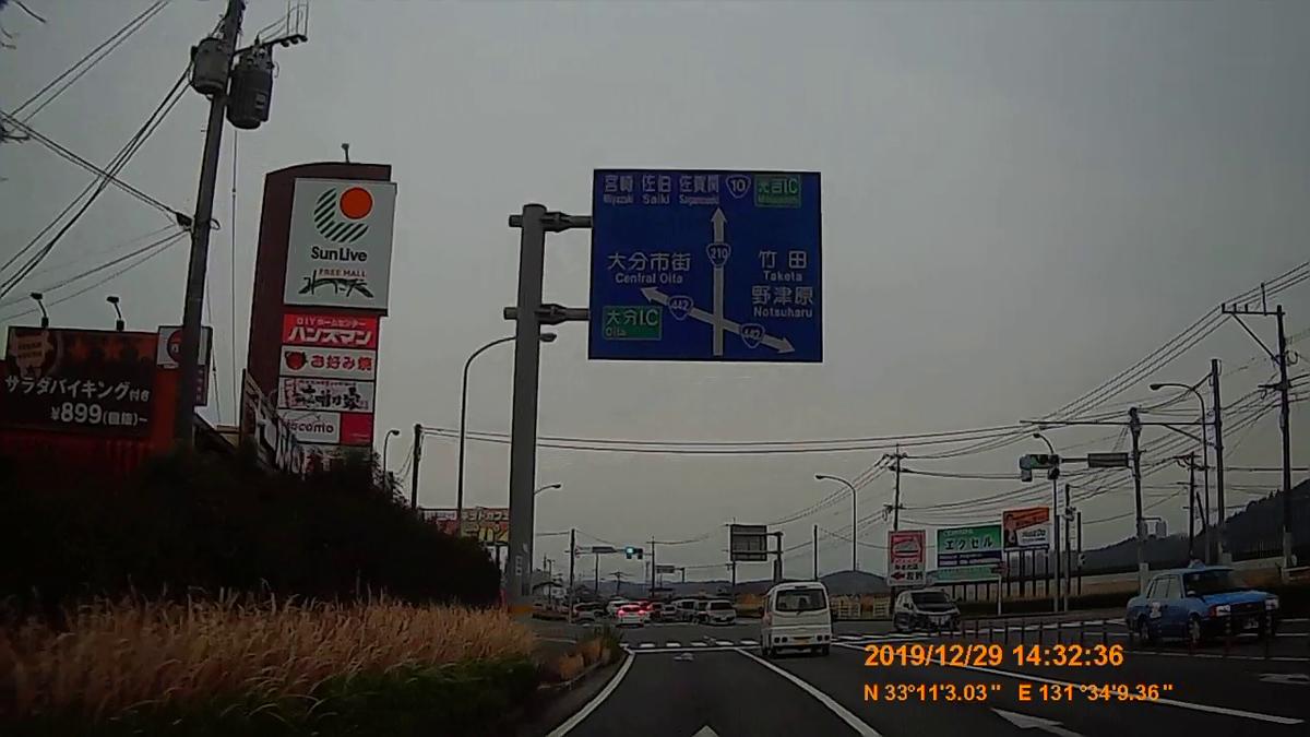 f:id:japan_route:20200215154335j:plain