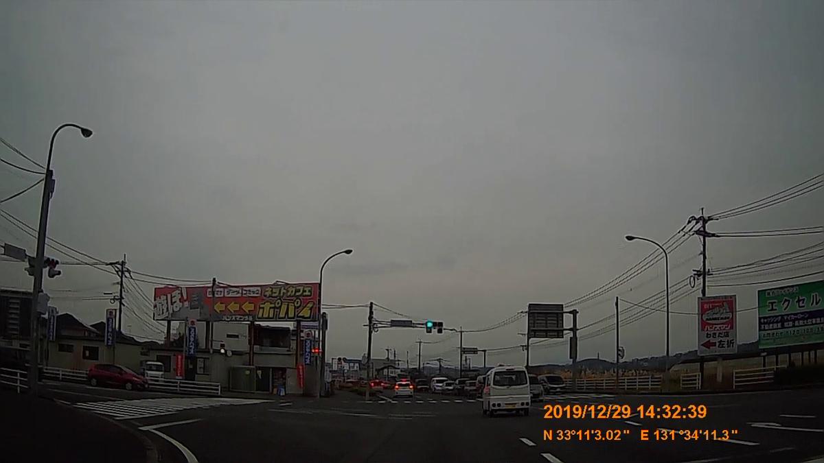 f:id:japan_route:20200215154338j:plain