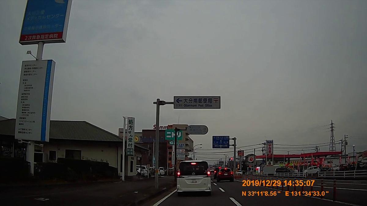 f:id:japan_route:20200215154348j:plain