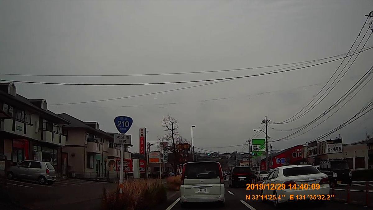 f:id:japan_route:20200215154407j:plain