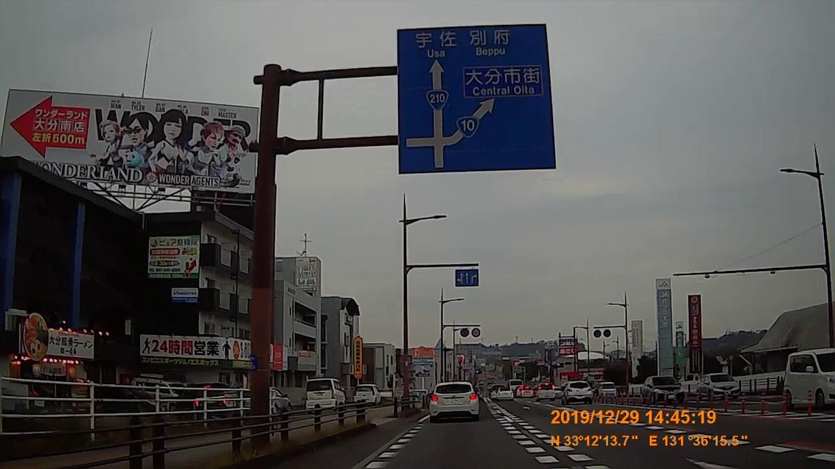 f:id:japan_route:20200215154446j:plain