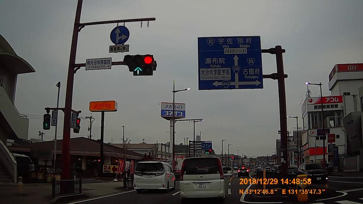 f:id:japan_route:20200215154502j:plain
