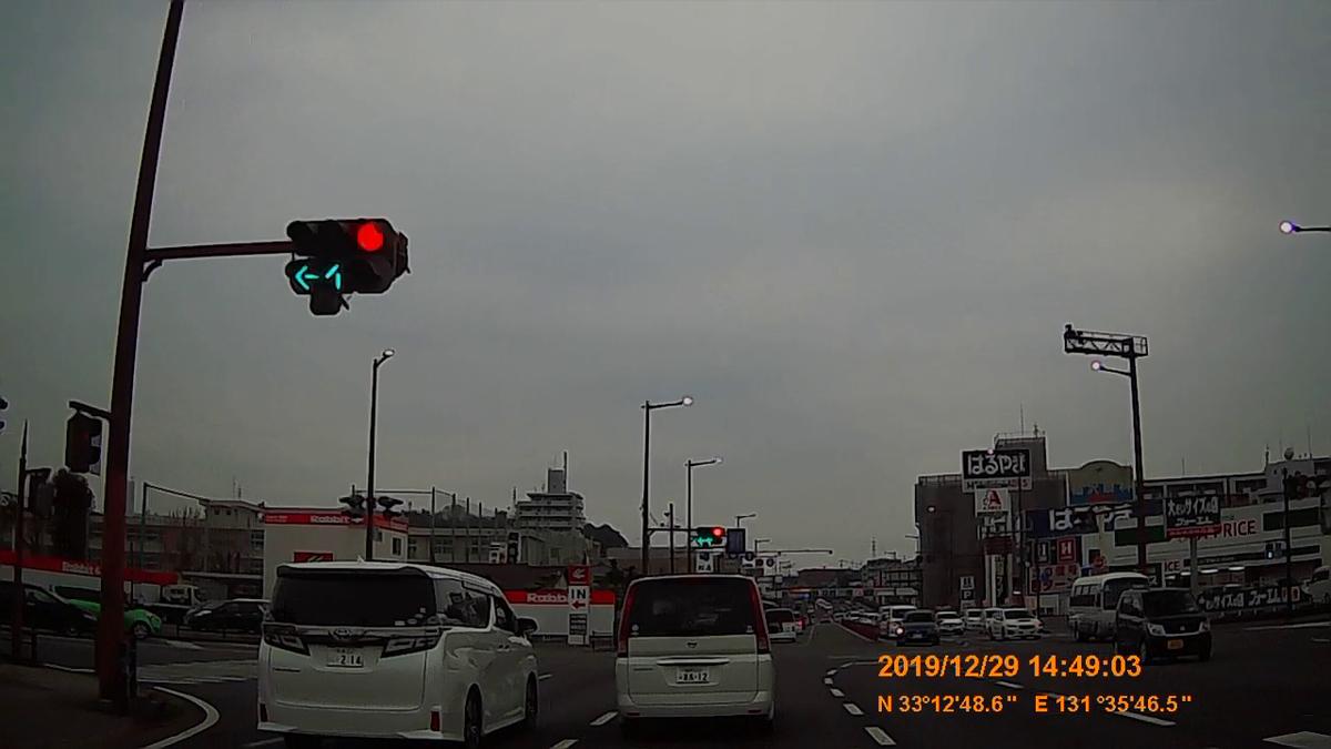 f:id:japan_route:20200215154504j:plain