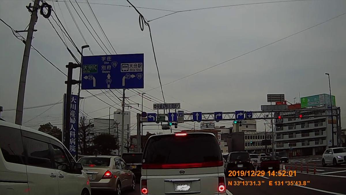 f:id:japan_route:20200215154556j:plain