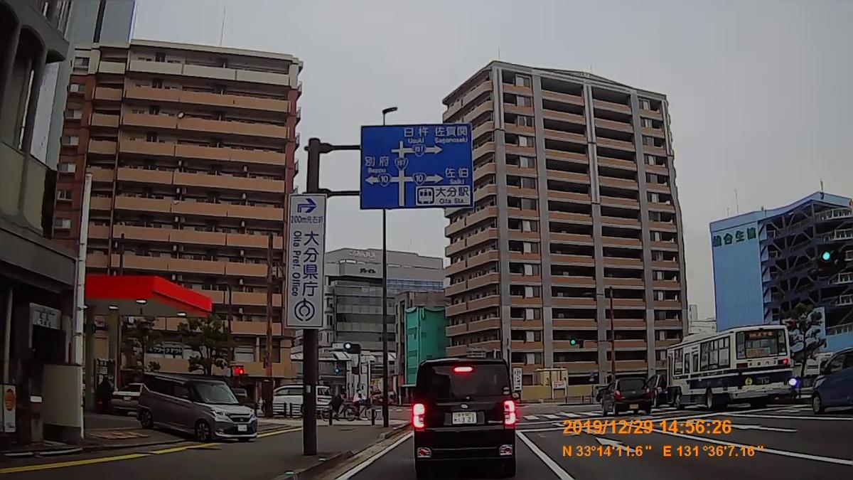 f:id:japan_route:20200215154611j:plain