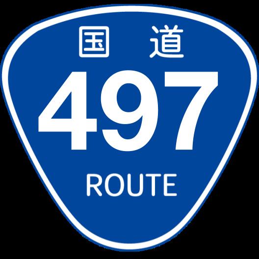 f:id:japan_route:20200216164118p:plain