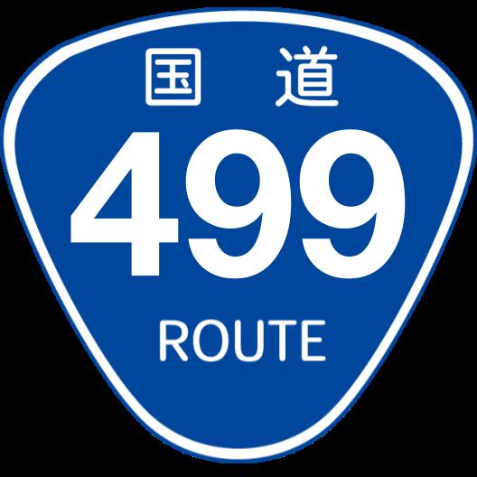 f:id:japan_route:20200218184910p:plain