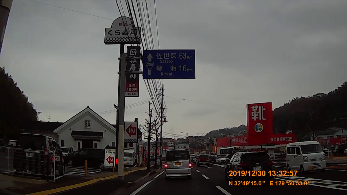 f:id:japan_route:20200218194534j:plain