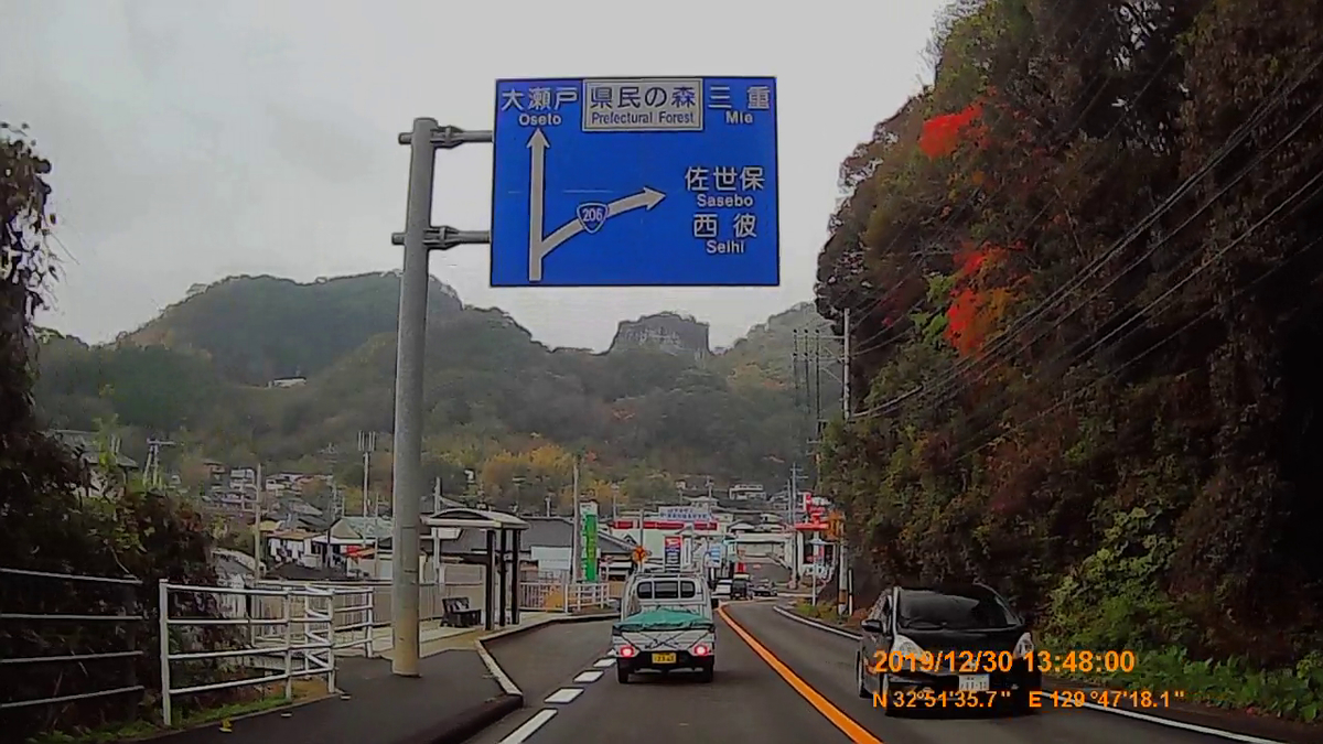 f:id:japan_route:20200218194722j:plain