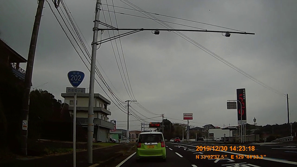 f:id:japan_route:20200218195321j:plain