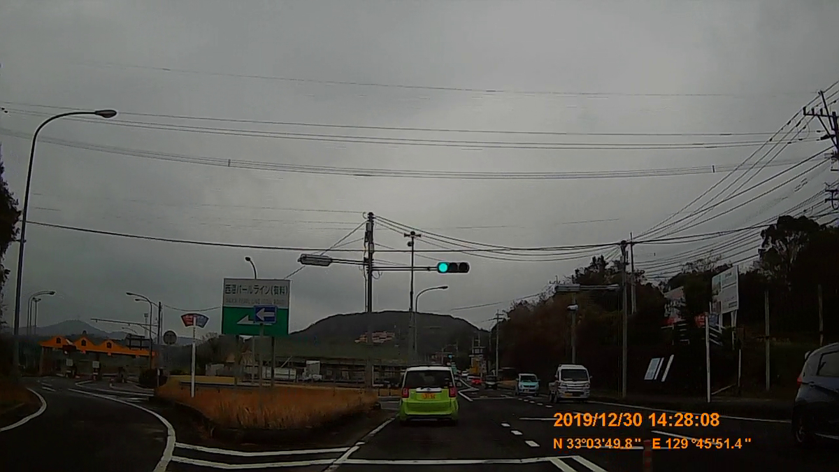 f:id:japan_route:20200218200948j:plain