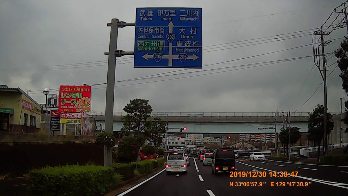 f:id:japan_route:20200218201305j:plain