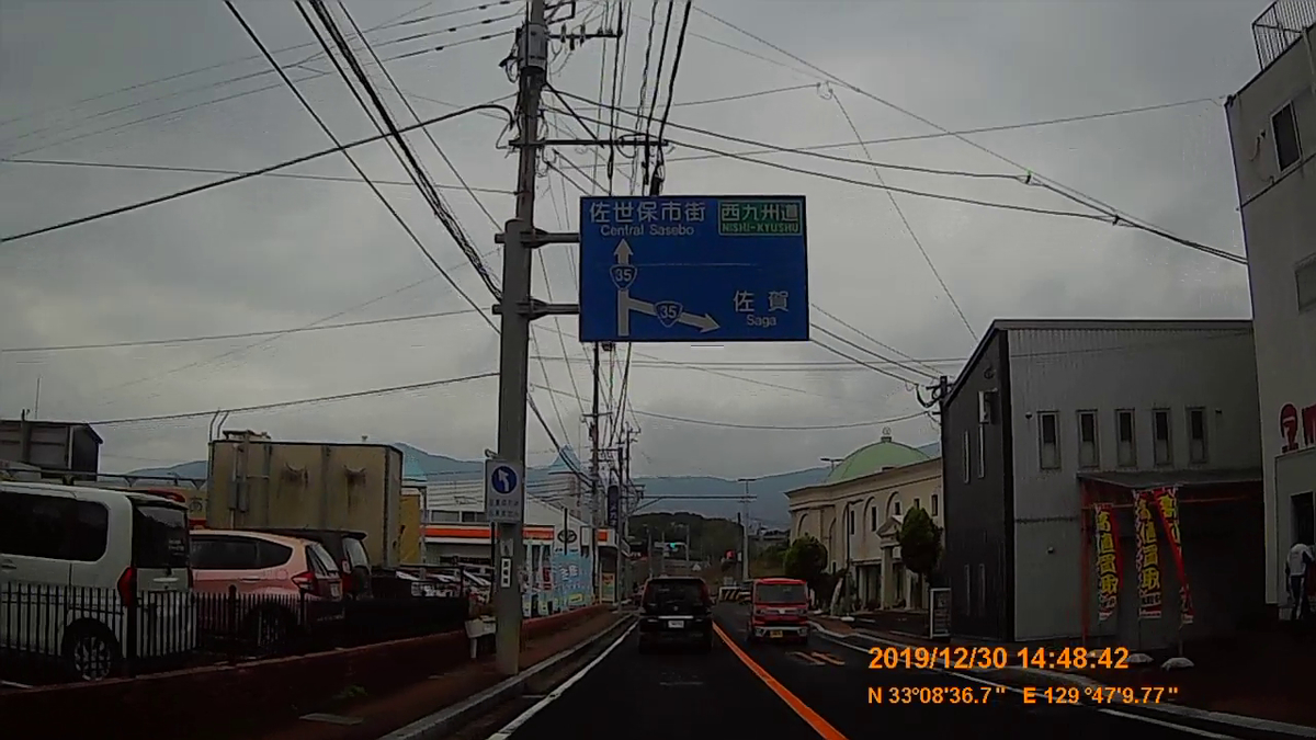 f:id:japan_route:20200218201439j:plain